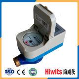 Дешевый франтовской предоплащенный толковейший счетчик воды дистанционного чтения карточки IC миниый