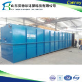 Завод по обработке нечистот от Shandong улучшает фабрику