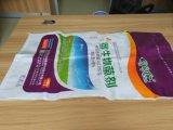 Liberar el bolso impreso diseño del bolso 50kg /PP Wooven del embalaje del polvo