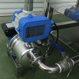 化学薬品を作るためのROの給水系統
