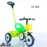 Трицикл 2017 новый детей ягнится трицикл младенца трицикла для сбывания