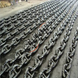 MarineWelded Studless Anchor Link Chain mit Grade U1/U2/U3