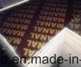 Noir/contre-plaqué fait face par film de Brown utilisé pour les matériaux concrets de coffrage/construction