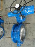 Válvula de mariposa de acero fundido de alto rendimiento (D373H-DN700-25C)