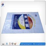 Conditionnement de riz Matériel PP Sac en tissu plastique