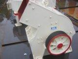 Trituradora de martillo de la eficacia alta para la piedra caliza de la sal del carbón