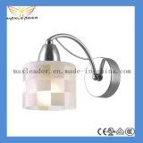 Heißes Wand-Lampe CER des Verkaufs-2014, Vde, RoHS, UL-Bescheinigung (S-MB1218073)