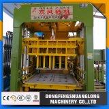Qty8-15インストール煉瓦作成機械