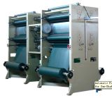 Machine d'Extrusion de refendage (SWM-70)