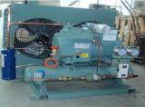 Unit de condensación con el CE Approved