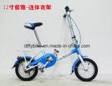 12inch vélo pliable, bâti de 4 couleurs,