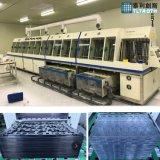 غبار يزيل آليّة منظّف [دوست رموفل] تجهيز صناعيّة غبار ناقل الصين تنظيف آلة صاحب مصنع ينظّف آلة