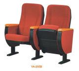 Самая лучшая недорогая комната кино предводительствует стул киноего стула церков комнаты средств встречи конференции аудитории