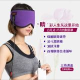 目の疲労および目袋の黒い瞳マスクを取り除くFar-infrared磁気療法