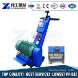 Prodessional中国の製造所の販売のための具体的な土掻き機機械