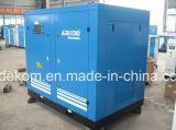 産業省エネねじ2ステージオイルの空気圧縮機(KD75-13II)