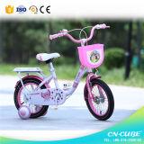 Vélo d'enfant de qualité supérieure - vélo d'équilibre pour enfants