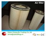 Квадратный корпус воздушного фильтра/Auto фильтр