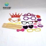 Impresión de papel Juguetes para niños DIY para todo tipo de patrón