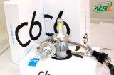 기관자전차를 위한 단 하나 광속 H1 LED 헤드라이트 전구