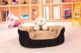 ثلاثة لون [سود] قيلولة محبوب سرير & كلب سرير