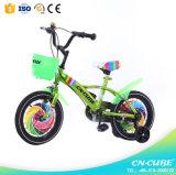 """يكيّف الصين بالجملة [كن-كب] 16 """" 18 """" جديات درّاجة"""