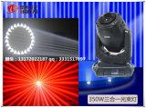 350W Beam Moving Head Beam Light 3in1 17r Shappy