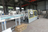 自動200ml-2500mlびんは熱い接着剤の箱の包装業者の包装機械-25case/Minuteのまわりでカートンの覆いを囲むことができる