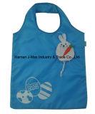 [إستر] هبة حقيبة, [إستر] أرنب أسلوب, منافس من الوزن الخفيف, [فولدبل], عمليّة, ترقية, هبات, شريكات & زخرفة, حقائب