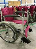 販売のための新しい医学アルミニウム車椅子