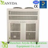 ar 20HP para molhar o refrigerador industrial de refrigeração (capacidade 15ton refrigerando)