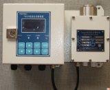15-99ppm調節可能なExplsionの証拠のタイプオイルの水モニタ