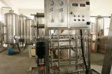 A alta qualidade e a máquina de tratamento de água confiável