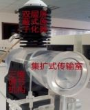 مختبرة/صاحب مصنع محترفة ذرّيّة لصف مقياس طيف