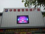 P10mm esterno che fa pubblicità allo schermo di visualizzazione del LED con alta luminosità