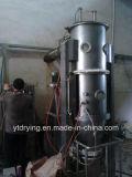Гранулаторй флюидизированный бурым порохом Drying