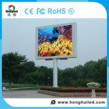 높은 광도 P4 LED 영상 벽 옥외 광고 발광 다이오드 표시