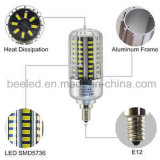LEDのトウモロコシライトE12 15Wは白い銀製カラーボディLED球根ランプを冷却する