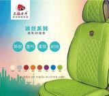 Pvc Jean Style Seat Cushion van de Dekking van de Zetel van de auto voor Zetel 5