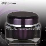 frascos plásticos grossos dobro cosméticos do cuidado de pele 15ml
