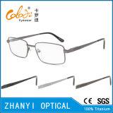 高品質のチタニウムの光学ガラス(9411)