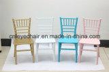 結婚式のための金のChiavariの椅子のプラスチック樹脂