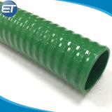 마포 저항하는 농업 PVC 유연한 수도 펌프 흡입 호스 관