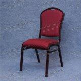 あずき色ファブリックYc-Zg32が付いている卸し売りスタッキングの鋼鉄結婚式の椅子