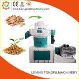 خشب/أرزّ قشرة كريّة طينيّة يجعل آلة سعر تنافسيّة