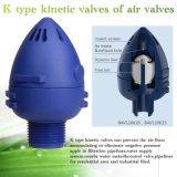 Клапаны сброса воздуха Gasdynamics полива земледелия Bav110K20 кинетические