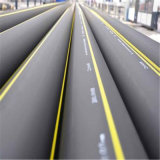 HDPE трубы для подачи воды и газа HDPE трубы и трубки подачи воды /PE100 водопроводная труба/PE80 водопроводная труба