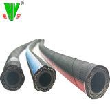 Резиновый шланг высокого давления размеры Costomized 2 дюймов доступен гибкая стальная проволока оплеткой шланга