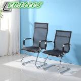 2006c хром металлический каркас высокой Back Office кресло