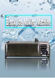 Máquina de fatura de gelo industrial do bloco de China 4t/Day para os peixes Cooling010